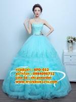 ชุดแต่งงาน [ ชุดพรีเวดดิ้ง Premium ] APD-012 เกาะอก สีฟ้า (Pre-Order)