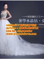 ชุดแต่งงานราคาถูก เกาะอกประดับพลอย ws-2017-029 pre-order