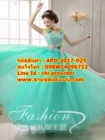 ชุดพรีเวดดิ้ง ลายดอกไม้-ชุดสีเขียวอ่อน APD-2017-025 (Pre-Order) เกรด Premium