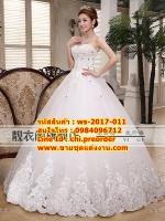 ชุดแต่งงานราคาถูก กระโปรงสุ่ม ws-2017-011 pre-order ตอนรับปีใหม่ 2017