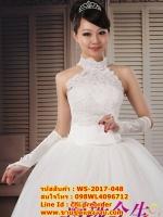 ชุดแต่งงานราคาถูก ปิดคอเปิดหลัง ws-2017-048 pre-order