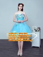 ชุดแต่งงาน [ ชุดพรีเวดดิ้ง Premium ] APD-002 เกาะอก สีฟ้า (Pre-Order)
