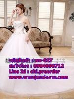 ชุดแต่งงานราคาถูก เกาะอก ws-027 pre-order