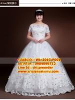 ชุดแต่งงานคนอ้วน กระโปรงสุ่ม WL-2017-P001 Pre-Order (เกรด Premium)