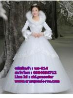ชุดแต่งงานราคาถูก กระโปรงสุ่ม ws-014 pre-order