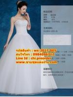 ชุดแต่งงานราคาถูก กระโปรงสุ่ม ws-2017-005 pre-order ตอนรับปีใหม่ 2017