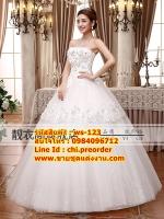 ชุดแต่งงานราคาถูก เกาะอก ws-123 pre-order