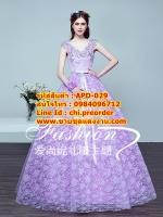 ชุดแต่งงาน [ ชุดพรีเวดดิ้ง Premium ] APD-029 กระโปรงสุ่ม สีม่วง (Pre-Order)