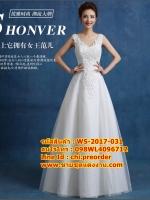 ชุดแต่งงานราคาถูก กระโปรงยาวเรียบร้อย ws-2017-031 pre-order