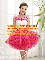ชุดพรีเวดดิ้ง กระโปรงสั้นลอน-สีขาว-ชมพูสด APD-2017-014 (Pre-Order) เกรด Premium