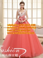 ชุดพรีเวดดิ้ง ประดับดอกไม้-ชุดสีขาวและแดงอ่อน APD-2017-030 (Pre-Order) เกรด Premium