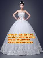 ชุดแต่งงานราคาถูก เกาะอกพลอยอย่างหรู ws-2017-041 pre-order