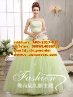 ชุดพรีเวดดิ้ง เกาะอกลายดอกไม้-สีเขียว APD-2017-020 (Pre-Order) เกรด Premium