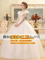 ชุดแต่งงานราคาถูก กระโปรงสุ่มยาวเสมอพื้นมีแขนเสื้อกุด ws-142 pre-order สินค้าส่งท้ายปี 2016