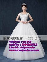 ชุดแต่งงานราคาถูก กระโปรงสุ่ม ws-015 pre-order