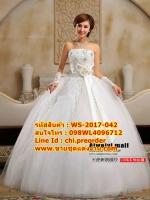 ชุดแต่งงานราคาถูก เกาะอกผ้าลูกไม้ ws-2017-042 pre-order