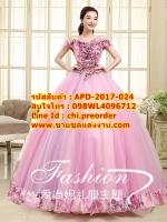 ชุดพรีเวดดิ้ง กระโปรงแถบดอกไม้-ชุดสีชมพูอ่อน APD-2017-024 (Pre-Order) เกรด Premium