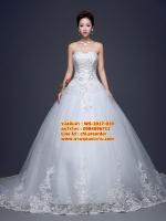 ชุดแต่งงานราคาถูก กระโปรงยาวสุดหรู ws-2017-019 pre-order