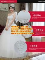 ชุดแต่งงานราคาถูก ไหล่เดี่ยว กระโปรงสุ่ม ws-128 pre-order