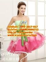 ชุดพรีเวดดิ้ง เกาะอกปักดอกไม้-สีเขียวและชมพู APD-2017-017 (Pre-Order) เกรด Premium