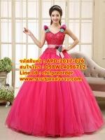ชุดพรีเวดดิ้ง โบว์ดอกไม้3สี-ชุดสีชมพูเข็มมาก APD-2017-025 (Pre-Order) เกรด Premium