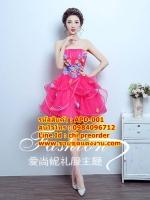 ชุดแต่งงาน [ ชุดพรีเวดดิ้ง Premium ] APD-001 กระโปรงสั้น สีชมพู (Pre-Order)