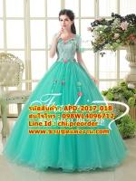 ชุดพรีเวดดิ้ง คอกลมปักดอกไม้-สีเขียวหวานๆ APD-2017-018 (Pre-Order) เกรด Premium