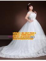 ชุดแต่งงานคนอ้วน กระโปรงยาวลายปัก WL-2017-P019-1 Pre-Order (เกรด Premium)