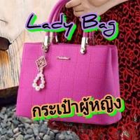 กระเป๋าแฟชั่นเกาหลีผู้หญิง