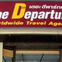 ร้านTHE DEPARTURE CO.,LTD.