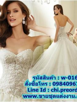 ชุดแต่งงาน แบบเกาะอก w-016 Pre-Order