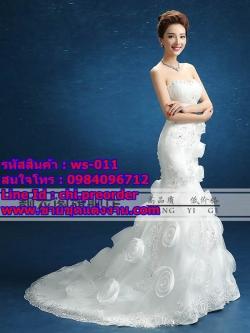 ชุดแต่งงานราคาถูก รัดรูป ws-011 pre-order
