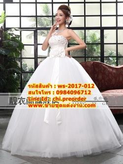ชุดแต่งงานราคาถูก เกาะอกผูกโบว์ ws-2017-012 pre-order ตอนรับปีใหม่ 2017