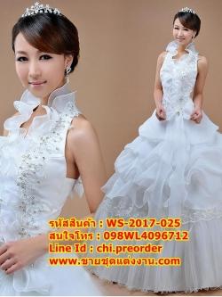 ชุดแต่งงานราคาถูก คอเสื้อเป็นลอน ws-2017-025 pre-order