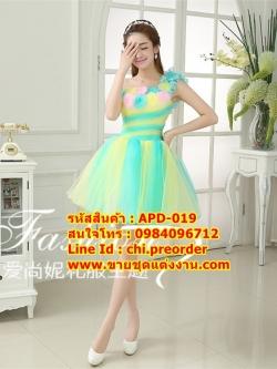 ชุดแต่งงาน [ ชุดพรีเวดดิ้ง Premium ] APD-01ุุ9 ผาดไหล่เดี่ยว สีผสมฟ้ากับเหลือง (Pre-Order)
