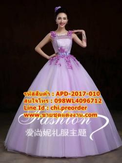 ชุดพรีเวดดิ้ง ประดับดอกไม้-สีม่วง APD-2017-010 (Pre-Order) เกรด Premium