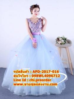 ชุดพรีเวดดิ้ง คอวีกระโปรงสุ่ม-สีฟ้าอมม่วง APD-2017-016 (Pre-Order) เกรด Premium