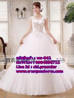 ชุดแต่งงานราคาถูก กระโปรงยาว เปิดหลัง ws-042 pre-order