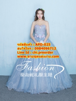 ชุดแต่งงาน [ ชุดพรีเวดดิ้ง Premium ] APD-025 เกาะอก สีฟ้าแก่สะท้อนแสงสีม่วง (Pre-Order)