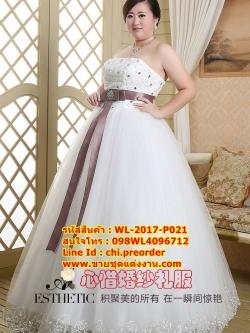 ชุดแต่งงานคนอ้วน เกาะอกลายดอกไม้ WL-2017-P021 Pre-Order (เกรด Premium)