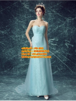 ชุดแต่งงาน [ ชุดพรีเวดดิ้ง ] PD-053 เกาะอก สีฟ้า (Pre-Order)