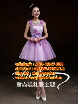 ชุดพรีเวดดิ้ง คอกว้างประดับดอกไม้สีม่วง APD-2017-009 (Pre-Order) เกรด Premium