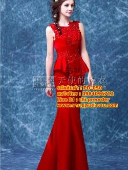 ชุดแต่งงาน [ ชุดพรีเวดดิ้ง ] PD-050 รัดรูป สีแดง (Pre-Order)