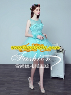 ชุดแต่งงาน [ ชุดพรีเวดดิ้ง Premium ] APD-033 กระโปรงสั้น สีฟ้า (Pre-Order)