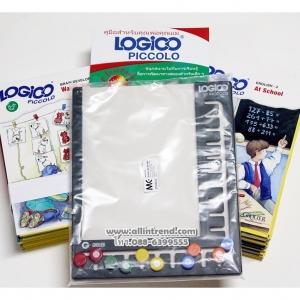 LOGICO PICCOLO (สำหรับเด็ก 5-9 ขวบ) ของแท้ของ Grolier