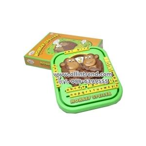 Monkey Speller กระดานลิงสอนผสมคำ Learning Mates