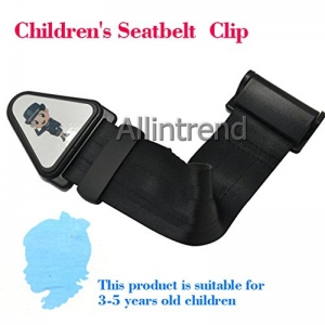 ที่ปรับระดับเข็มขัดนิรภัยในรถยนต์สำหรับเด็ก SAFETY BELT FOR CHILDEN สำหรับเด็ก อายุ 3-14 ปี มีไว้ใช้ปลอดภัยกว่า