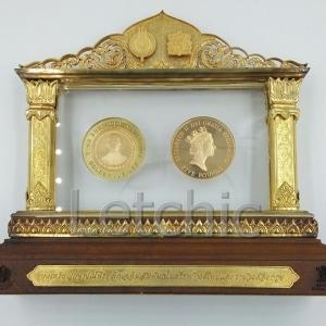 เหรียญที่ระลึก ความสัมพันธ์ราชวงษ์ไทยอังกฤษ