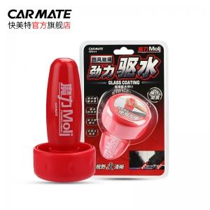 น้ำยาเคลือบกระจกรถยนต์ Moli Car Mirror Coat 100 มล. ป้องกันน้ำฝนเกาะ ปลอดภัยยามขับรถ