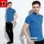 เสื้อโปโลจูติ TC สีฟ้า thumbnail 2